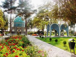 The Iranian Medes And Persians, Have Develop The Garden And Garden Designs,  Like Everything